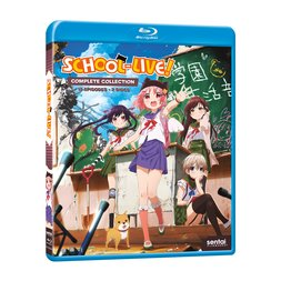 School-Live! Complete Collection