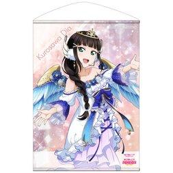 Love Live! Sunshine!! Dia Kurosawa: Angel Edition B2-Size Wall Scroll