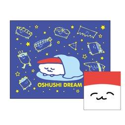 Oshushidayo! Blanket /w Case