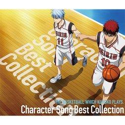 TV Anime Kuroko's Basketball Character Song Best of Album