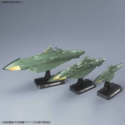 Space Battleship Yamato 2202 1/1000 Scale Great Imperial Garmillas Astro Fleet Garmilas Warships