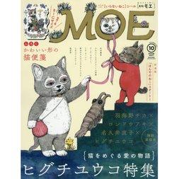 Moe October 2017