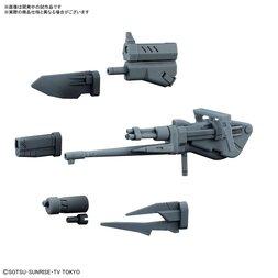 HGBC 1/144 Gundam Build Divers Changeling Rifle