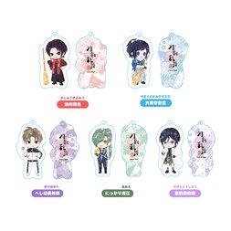 Touken Ranbu -Hanamaru- Soft Keychain Charm Collection Vol. 1