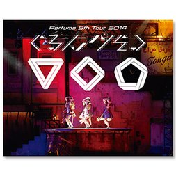 Perfume 5th Tour 2014 Gurun Gurun Blu-ray
