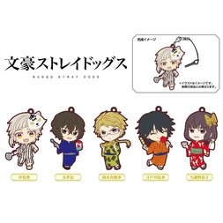 Bungo Stray Dogs Yukata Rubber Straps Armed Detective Agency Box Set