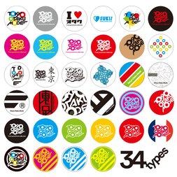 Tokyo Otaku Mode Original Tin Badge Complete Set