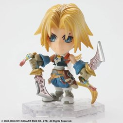 Trading Arts Kai Final Fantasy IX Zidane Action Figure