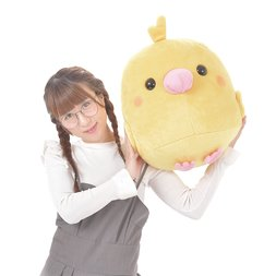 Kotori Tai Lutino Cockatiel Super Big Plush