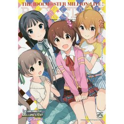 The Idolm@ster Million Live! Backstage Vol. 2