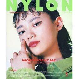 Nylon Japan May 2018