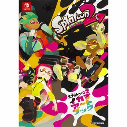 Splatoon 2 Ikasu Artbook
