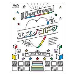 Dream-fes! Presents DearDream 1st Live Tour 2018: Yumeno Kodou Live Blu-ray