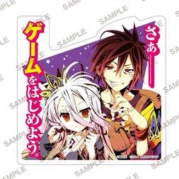 MF Bunko J No Game No Life Diecut Sticker