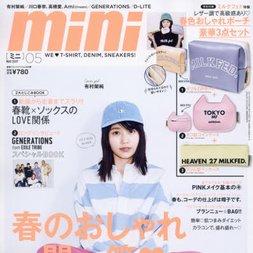 Mini May 2017