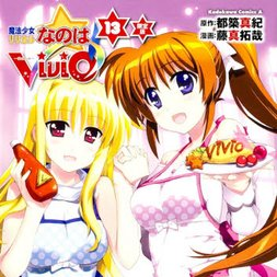 Magical Girl Lyrical Nanoha ViVid Vol.13 Limited Edition