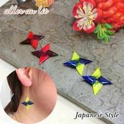 aller au lit Shuriken Bicolor Earrings