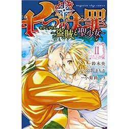 The Seven Deadly Sins: Seven Days: Touzoku to Seishoujo Vol. 2