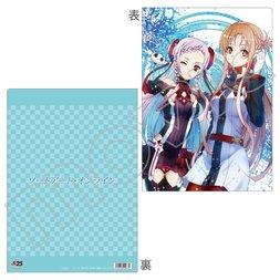 Dengeki Festival Sword Art Online Clear File