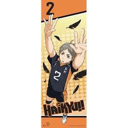 Haikyu!! Koushi Sugawara Full-Length Wall Scroll