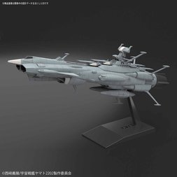 Mecha Collection Space Battleship Yamato 2202 Andromeda