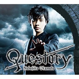 Questory (Deluxe Edition)   Nobuhiko Okamoto