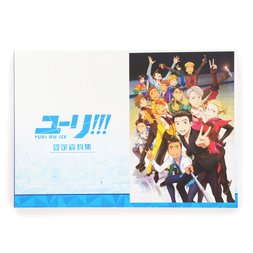 Yuri!!! on Ice TV Anime Production Documents Collection