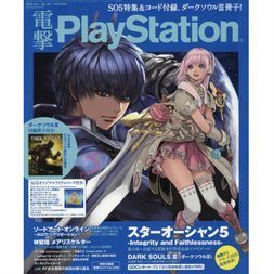 Dengeki PlayStation April 2016, Week 2