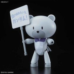 HGPG 1/144 Gundam Build Fighters Petit'Gguy Graham Aker White & Placard
