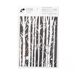 "Tape Music Box Manga Series Vol. 2: ""Before I forget"" by Daisuke Nishijima"