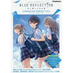 Blue Reflection: Maboroshi ni Mau Shojo no Ken Character Perfect File