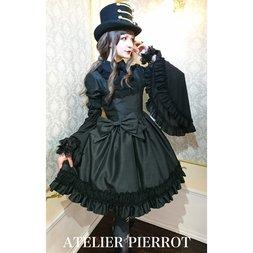 Atelier Pierrot Soirée Dress