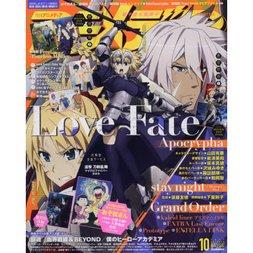Animedia October 2017