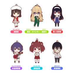 Nendoroid Plus Saekano: How to Raise a Boring Girlfriend Flat Collectible Rubber Straps Box Set