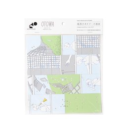 "Tape Music Box Manga Series Vol. 2: ""No Title"" by Kashiwai"