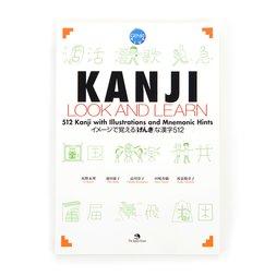 Genki Plus: Kanji Look and Learn