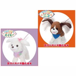 Flapping Ears Dog Plush