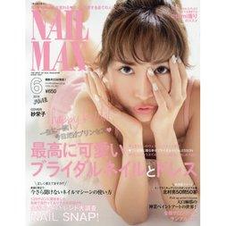 Nail Max June 2018