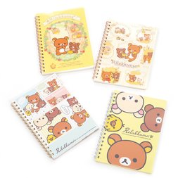 Rilakkuma B6 Spiral Notebooks