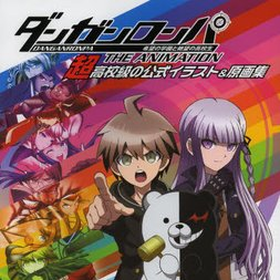Danganronpa: Trigger Happy Havoc The Animation Ultra High School Level Official Illustration and Art Collection