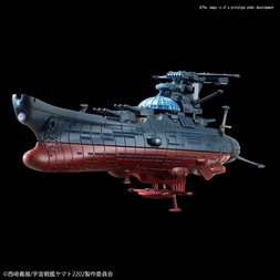 Mecha Collection Space Battleship Yamato 2202 Wave Motion Experimental Ship Ginga