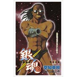 Gintama Vol. 23
