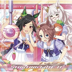 Starting Gate 11 | Uma Musume Pretty Derby Game Music