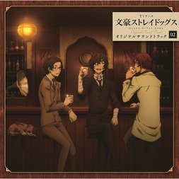 TV Anime Bungo Stray Dogs Original Soundtrack Vol. 2