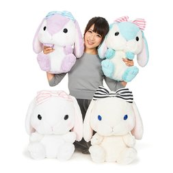 Pote Usa Loppy Dolly Rabbit Plush Collection (Big)