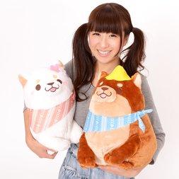 Chuken Mochi Shiba Going Out Plush Collection (Big)