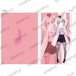 Absolute Duo Clear File