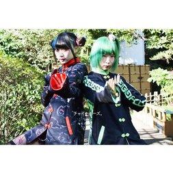 ACDC RAG Punk Samurai Chinese Jacket