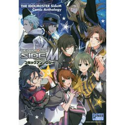 The Idolm@ster: Side M Comic Anthology Vol. 3