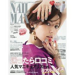 Nail Max June 2017